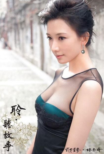 林志玲vs張美瑤@ 顛覆姓名學:: 隨意窩Xuite日誌